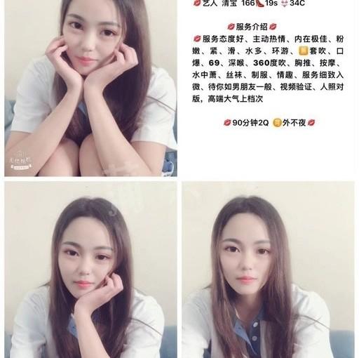 上海 桑拿网论坛社区