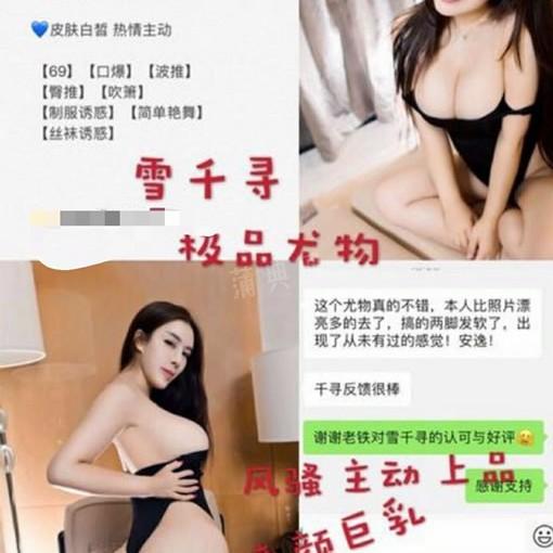 在线预约成都高端上海模特儿空姐经纪人